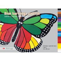 Blok barvnega papirja, 34 x 48 cm, 25 listni