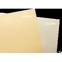 Eko karton, 240 g, B2, rjav (50 x 70 cm)