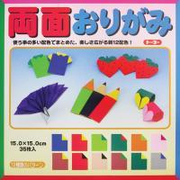 Komplet 35 listov za Origami, 15X15cm, Japonski