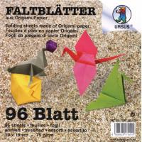 Komplet 96 listov za Origami, 19 x 19 cm, 12 barv