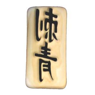 štampiljka LAD zelo velik motiv - LG14 - LaDot - Stamp Body Tatoo