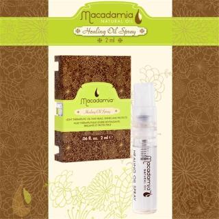 olje MAC Healing Treatment Oil - sprej - Profesionalna nega las