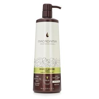 šampon MACP Weightless Moisture Shampoo - Profesionalna nega las