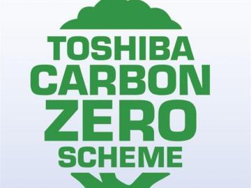 Toshiba Carbon Zero shema - brez CO2