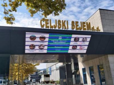 53. Mednarodni sejem obrti in podjetnosti na Celjskem sejmišču načrtujejo med 15. in 19 . septembrom. (Foto: Radio Štajerski val)